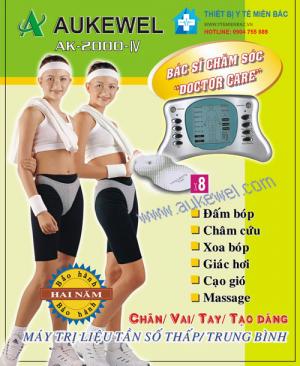 20111221_191708_massage-aukewel-8miengdan